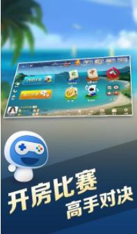 宝宝台州游戏 v2.0 第2张