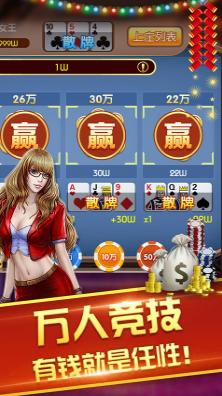 牛大王斗牛 v1.0