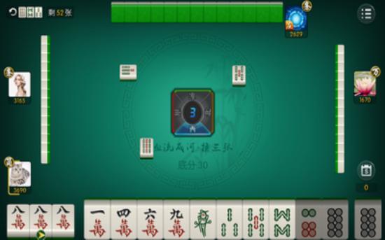 来一盘棋牌 v1.0