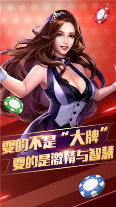 垫江棋牌 v1.6.0