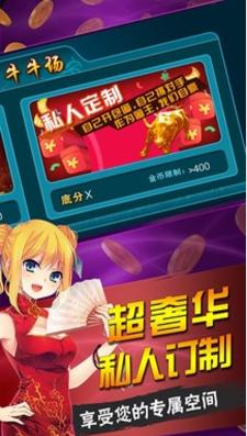 大神捕鱼电玩城 v3.0