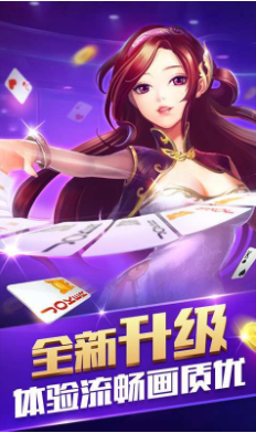 扑克山庄游戏大厅 v1.0