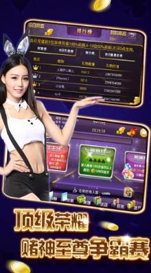 忻州棋牌 v1.0