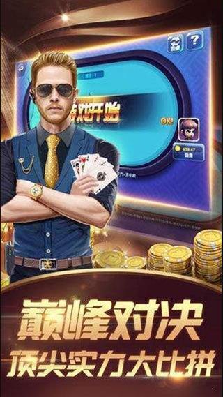 乐淘游戏中心 v1.0.2 第3张