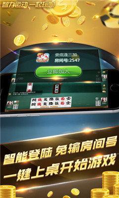 滨海棋牌 v1.0