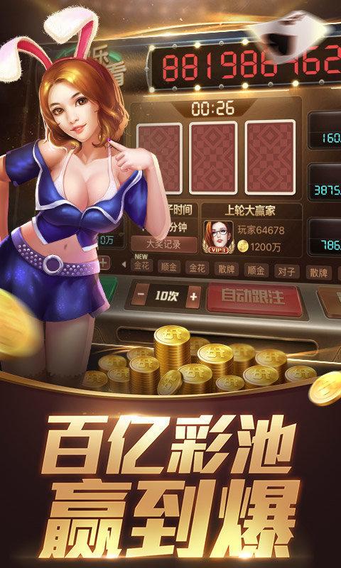 庄河斗鸡棋牌 v1.0