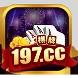 197cc棋牌