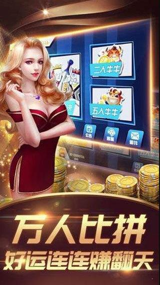 乐淘游戏中心 v1.0.2 第2张