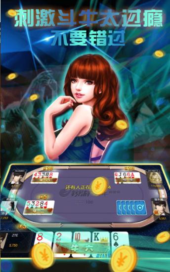 重庆幺地人游戏大厅 v2.0