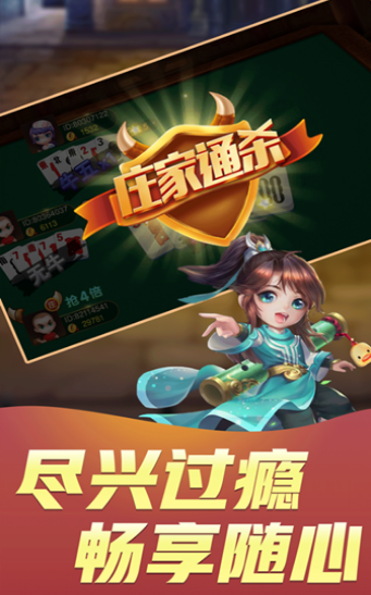 新华情怀棋牌 v1.0