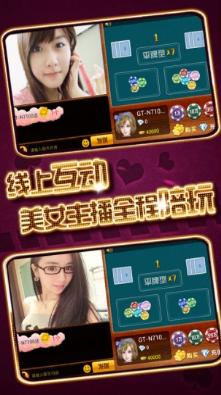 忻州棋牌 v1.0 第2张