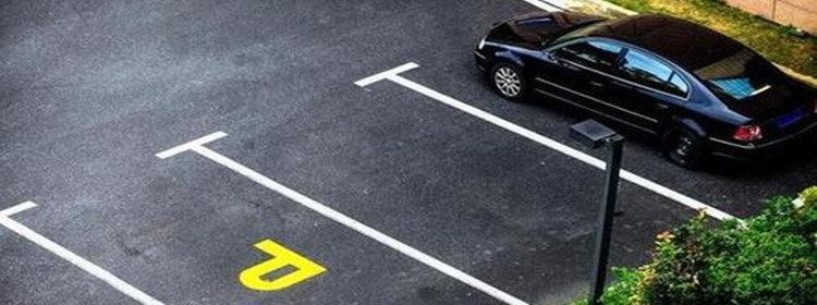可以在线预约停车位的软件