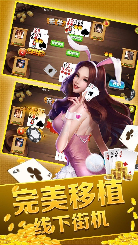大满贯娱乐棋牌 v1.0
