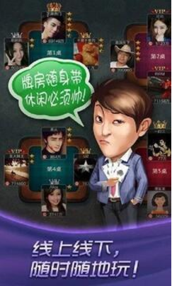 台州哈狗3缺1新版本 v2.0 第2张