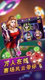 尚志棋牌 v1.3
