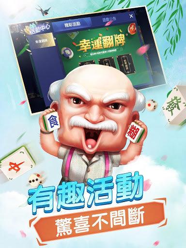 将军棋牌娱乐 v1.0 第3张