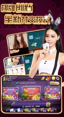 忻州棋牌 v1.0 第3张