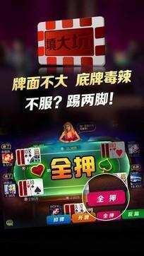 吉林麻将微乐棋牌 v1.0 第2张