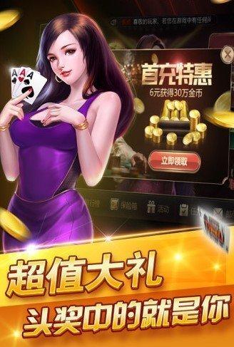 蓝玖棋牌 v1.3.4