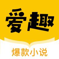 愛趣小說app