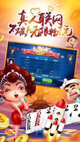 万人棋牌大赛 v1.0