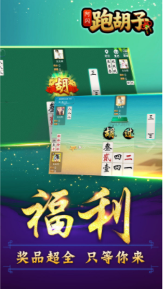 永州阿闪跑胡子 v1.0