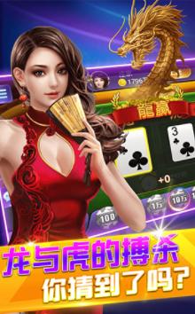 24棋牌官网版 v2.0