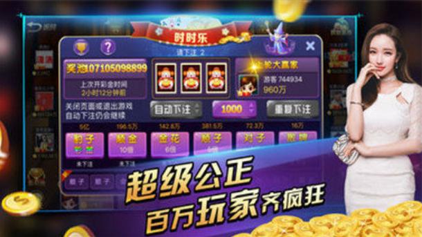 广东打小7棋牌 v1.0 第2张