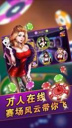 克东棋牌 v1.3