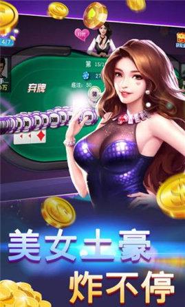 广州喜来棋牌 v2.0.0