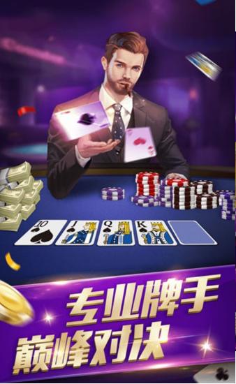 百正棋牌 v1.0 第2张