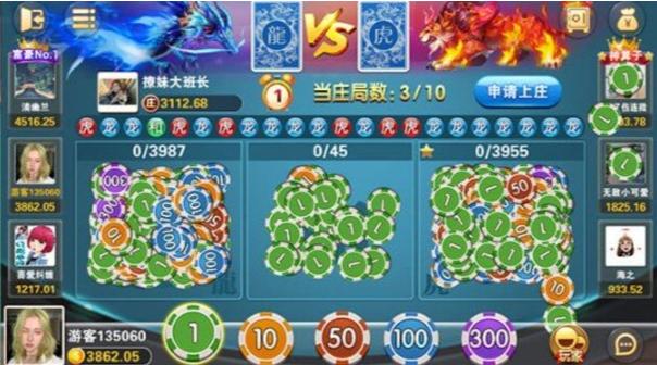 亚游棋牌 v1.0 第2张