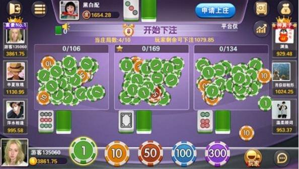亚游棋牌 v1.0