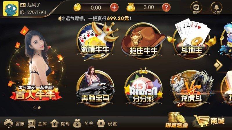 帝湖娱乐 v1.0.2 第2张