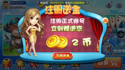 欢乐谷棋牌 v1.0