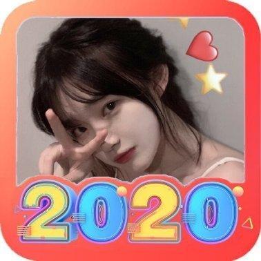 2020头像生成软件