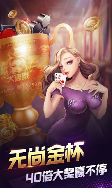 潇湘馆棋牌 v1.0