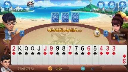 欢乐谷棋牌 v1.0 第2张