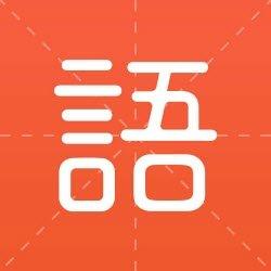 小学语文app