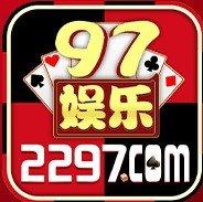 97娱乐2297