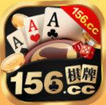 156cc棋牌