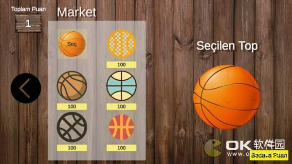 扔篮球2D图3
