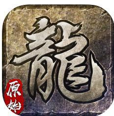 浙江盛和原始传奇1.76