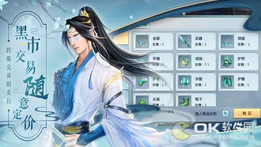 九天剑仙图4