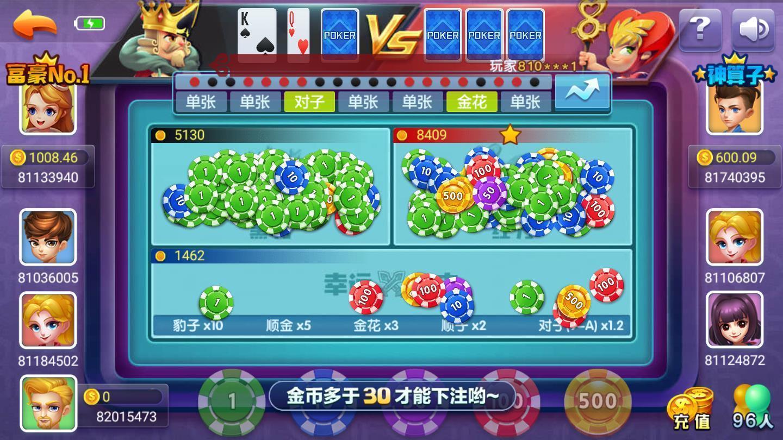 飞驰娱乐官网版图2