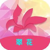 翠花短视频