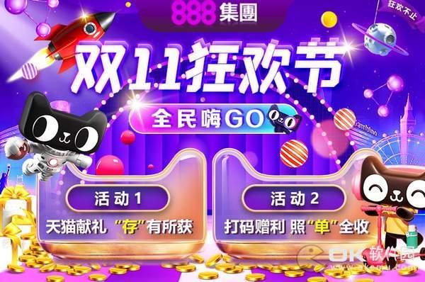 888sk集团娱乐图3