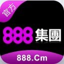 888sk集团娱乐
