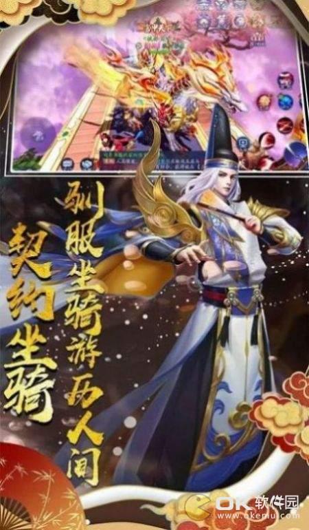 妖灵神姬图3