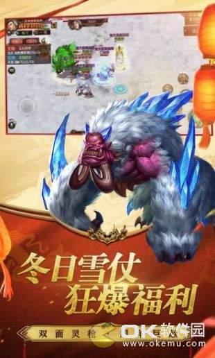 盛和游戏传奇世界图3